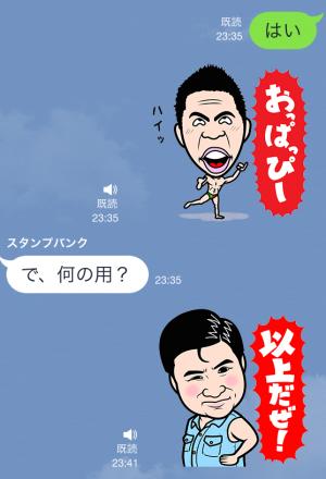 【音付きスタンプ】しゃべる一発芸人 スタンプ (7)