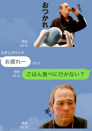 【動く限定スタンプ】BOSS 宇宙人ジョーンズ スタンプ(2015年03月02日まで) (12)