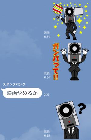【企業マスコットクリエイターズ】「NO MORE映画泥棒」 スタンプ (14)