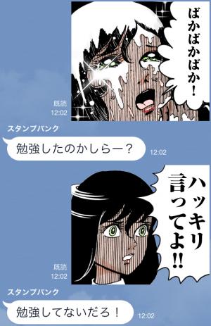 【アニメ・マンガキャラクリエイターズ】サインはV スタンプ (7)