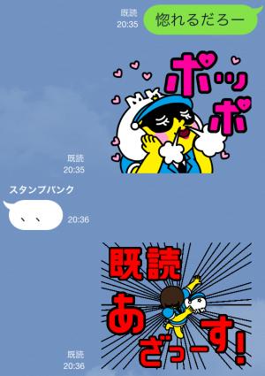 【動く限定スタンプ】マツポリちゃん激ハイテンションスタンプ(2015年03月02日まで) (18)