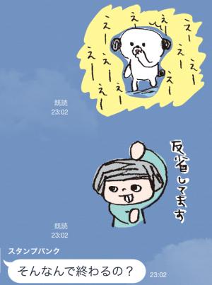 【芸能人スタンプ】aikoのスタンプ2 スタンプ (10)