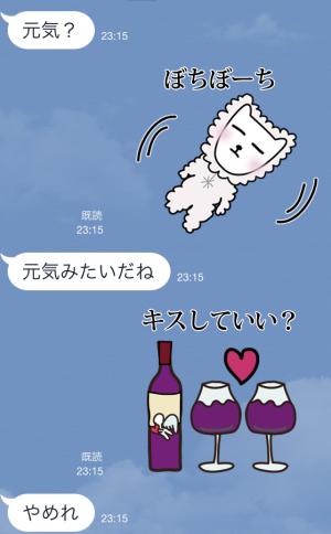【テレビ番組企画スタンプ】テラスハウス名言スタンプ (3)