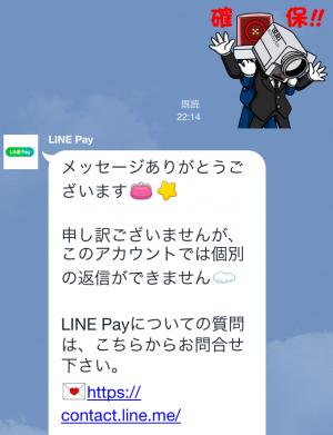 【限定スタンプ】LINEキャラのお金にまつわるエトセトラ スタンプ(2015年04月19日まで) (5)