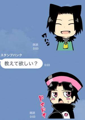 【アニメ・マンガキャラクリエイターズ】がくモン!(春原ロビンソン) スタンプ (12)