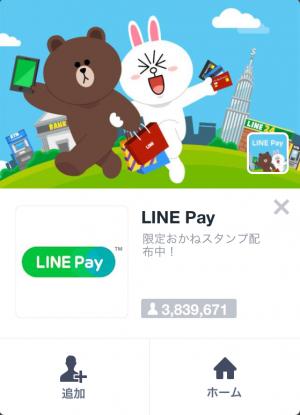 【限定スタンプ】LINEキャラのお金にまつわるエトセトラ スタンプ(2015年04月19日まで) (1)