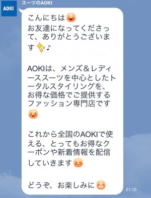 【隠しスタンプ】秘密結社 鷹の爪 スタンプ(2015年04月28日まで) (4)