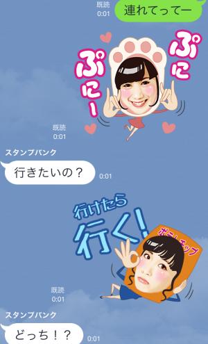 【芸能人スタンプ】アイドリング!!!「アイドルの本音」 スタンプ (11)