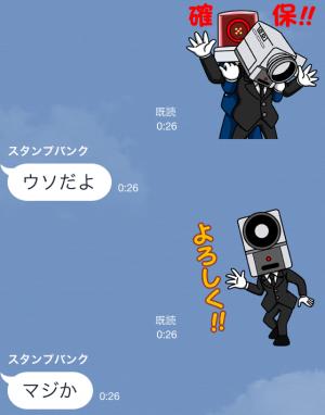 【企業マスコットクリエイターズ】「NO MORE映画泥棒」 スタンプ (8)