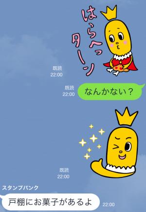【隠しスタンプ】ターン王子スタンプ(2015年06月07日まで) (8)