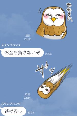 【限定スタンプ】フク子さん スタンプ(2015年03月02日まで) (9)