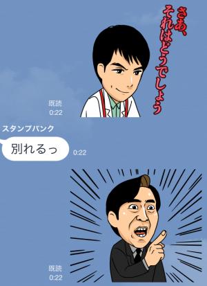 【テレビ番組企画スタンプ】DOCTORS 3 最強の名医 スタンプ (11)