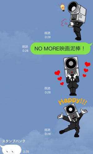 【企業マスコットクリエイターズ】「NO MORE映画泥棒」 スタンプ (11)