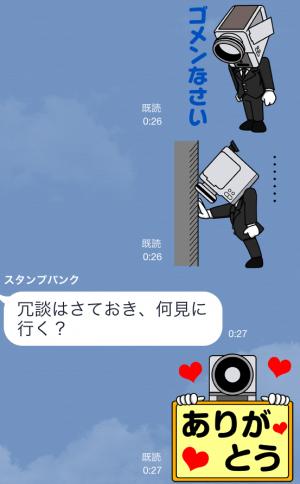 【企業マスコットクリエイターズ】「NO MORE映画泥棒」 スタンプ (9)