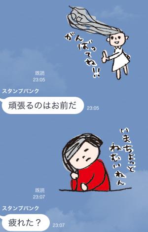【芸能人スタンプ】aikoのスタンプ2 スタンプ (15)