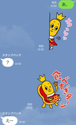 【隠しスタンプ】ターン王子スタンプ(2015年06月07日まで) (11)