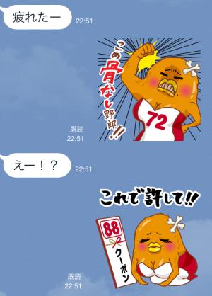 【隠しスタンプ】チキン野郎と骨抜き嫁のクーポンスタンプ(2015年05月19日まで) (13)