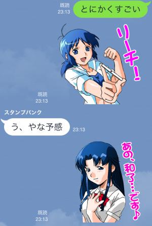 【ゲームキャラクリエイターズスタンプ】スーパーリアル麻雀 スタンプ (21)