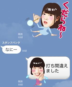 【芸能人スタンプ】アイドリング!!!「アイドルの本音」 スタンプ (13)