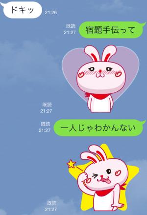 【動く限定スタンプ】動く!かわいい!いいへやラビット スタンプ(2015年03月09日まで) (8)