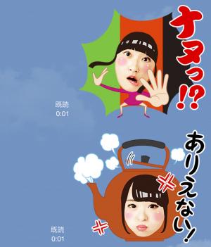 【芸能人スタンプ】アイドリング!!!「アイドルの本音」 スタンプ (10)