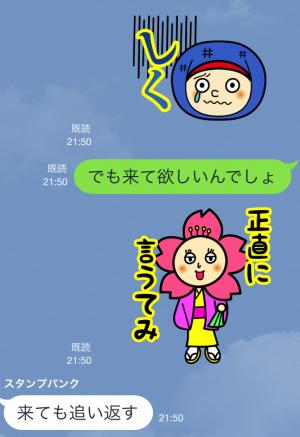 【企業マスコットクリエイターズ】忍者くんと桜子ちゃん by ILoveJapan スタンプ (19)