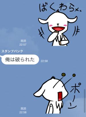 【企業マスコットクリエイターズ】シロヤギさんとクロヤギさん スタンプ (7)