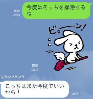 【限定スタンプ】ダス犬(ダスケン) スタンプ(2015年03月02日まで)  (7)