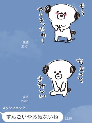 【芸能人スタンプ】aikoのスタンプ2 スタンプ (9)