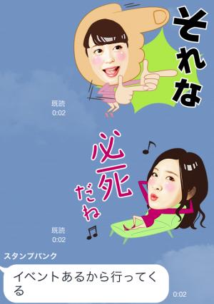 【芸能人スタンプ】アイドリング!!!「アイドルの本音」 スタンプ (12)
