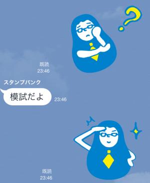 【動く限定スタンプ】YDK応援!明光の動くスタンプ(2015年03月09日まで) (9)