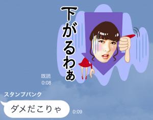 【芸能人スタンプ】アイドリング!!!「アイドルの本音」 スタンプ (22)
