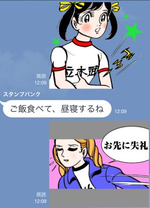 【アニメ・マンガキャラクリエイターズ】サインはV スタンプ (20)