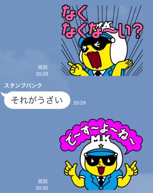 【動く限定スタンプ】マツポリちゃん激ハイテンションスタンプ(2015年03月02日まで) (15)