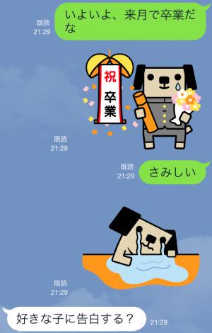 【動く限定スタンプ】動く ポチ (卒業編) スタンプ(2015年03月23日まで) (6)