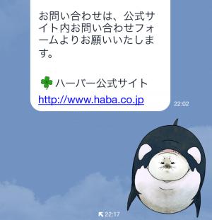 【限定スタンプ】フク子さん スタンプ(2015年03月02日まで) (5)