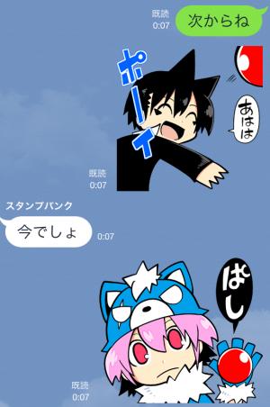 【アニメ・マンガキャラクリエイターズ】がくモン!(春原ロビンソン) スタンプ (17)