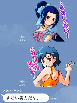 【ゲームキャラクリエイターズスタンプ】スーパーリアル麻雀 スタンプ (11)