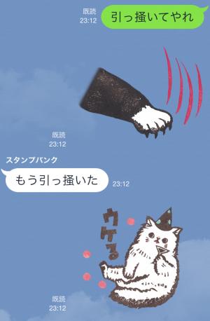 【テレビ番組企画スタンプ】とみこはんの猫まみれはんこ スタンプ (14)