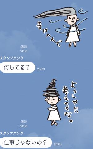 【芸能人スタンプ】aikoのスタンプ2 スタンプ (13)