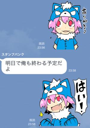 【アニメ・マンガキャラクリエイターズ】がくモン!(春原ロビンソン) スタンプ (5)