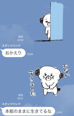 【芸能人スタンプ】aikoのスタンプ2 スタンプ (8)
