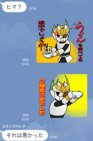 【ご当地キャラクリエイターズ】うどん騎士テウチオン(第3弾 スタンプ (3)