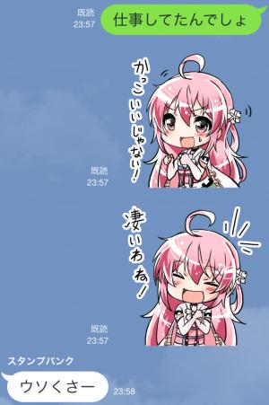 【ご当地キャラクリエイターズ】おとめ桜の伝説 〜スタンダード版〜 vol.01 スタンプ (7)