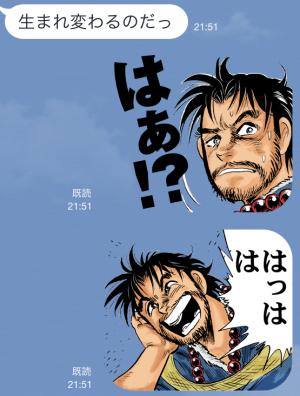 【アニメ・マンガキャラクリエイターズ】喝 風太郎 スタンプ (1)