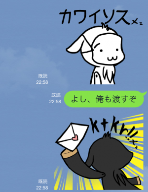 【企業マスコットクリエイターズ】シロヤギさんとクロヤギさん スタンプ (8)