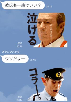 【動く限定スタンプ】BOSS 宇宙人ジョーンズ スタンプ(2015年03月02日まで) (15)