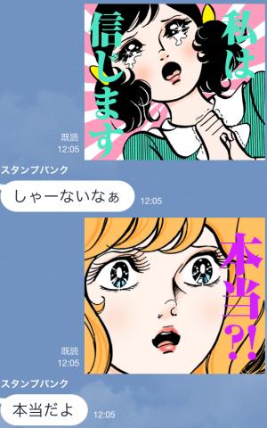 【アニメ・マンガキャラクリエイターズ】サインはV スタンプ (14)