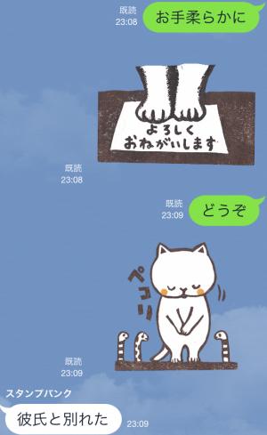 【テレビ番組企画スタンプ】とみこはんの猫まみれはんこ スタンプ (8)