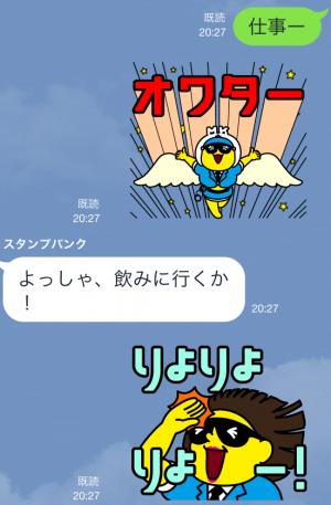【動く限定スタンプ】マツポリちゃん激ハイテンションスタンプ(2015年03月02日まで) (11)